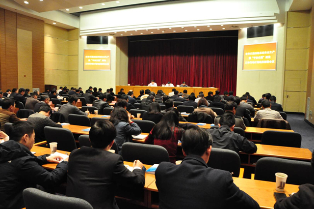 Summing of Gansu Province's Spring Festival and Video Conferencing on Anti-overspeed, Anti-fatigue and Anti-drunk Driving in Spring and Summer in Lanzhou